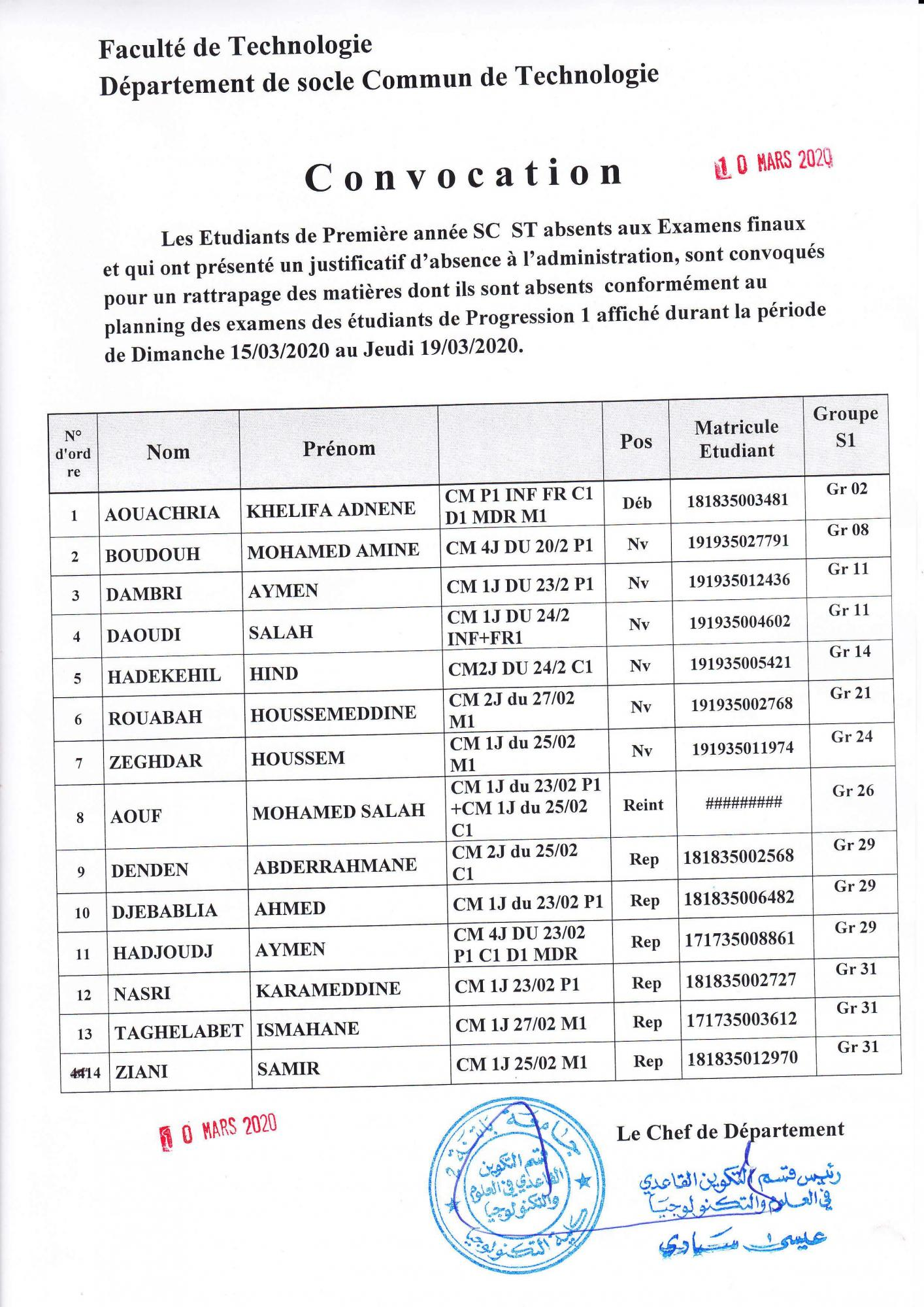 convocation_examens_de_remplacement