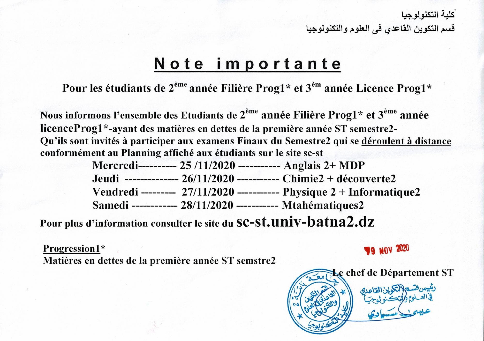 note_aux_etudiants_2eme_-3eme_progression_1
