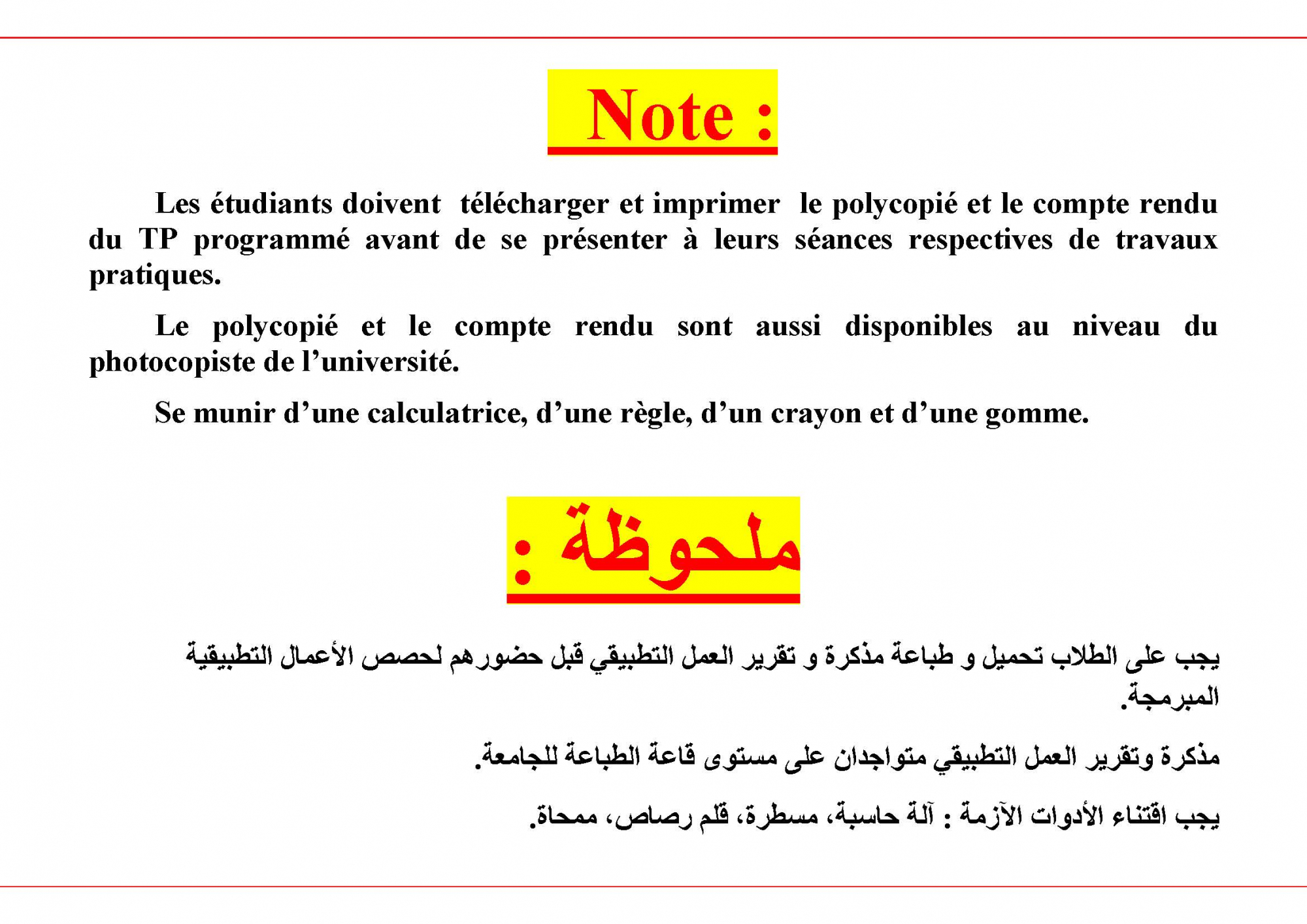 note_tp_21-22_