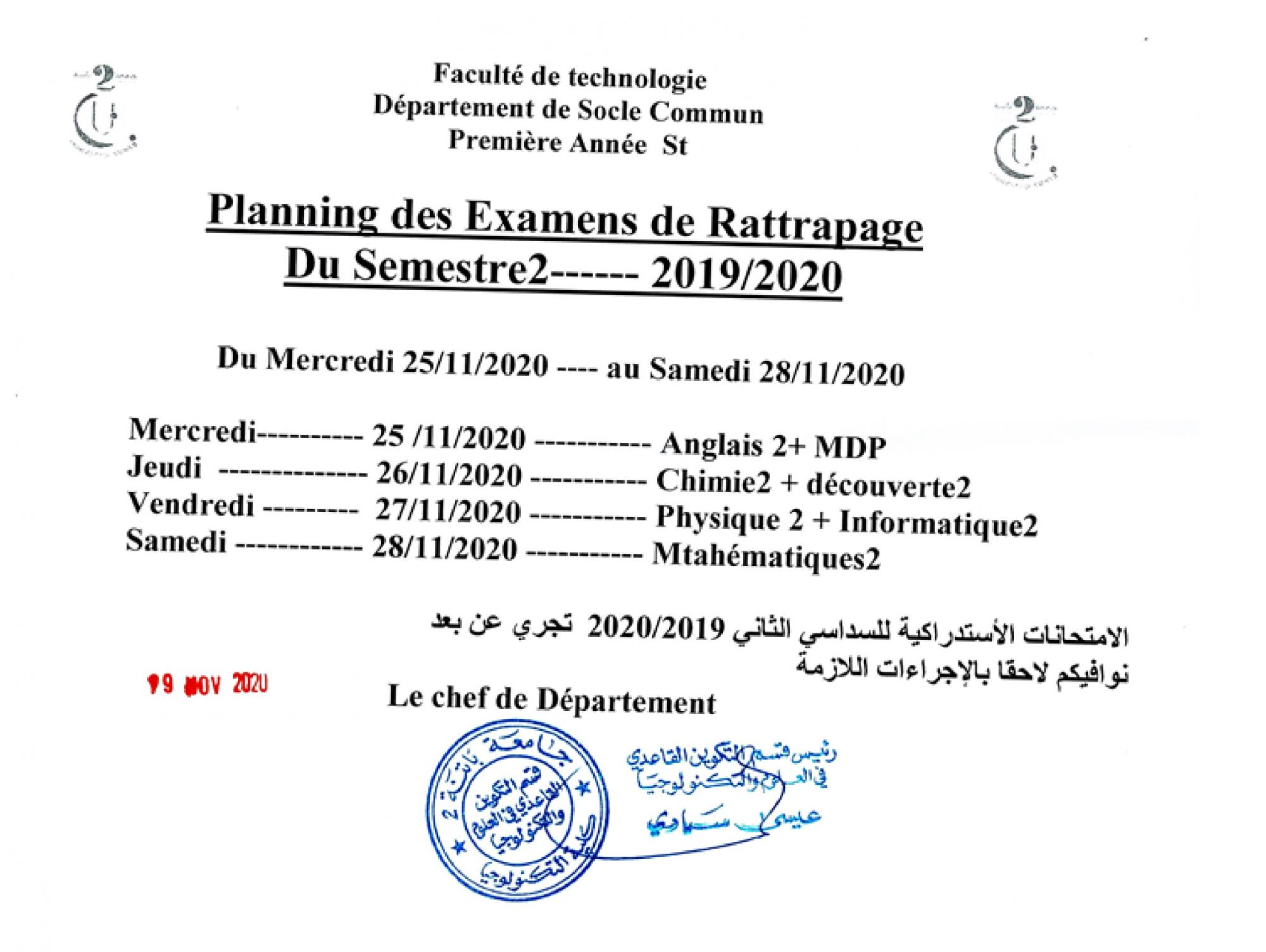 planning_exams_rattrapage_s2_2019-2020_1ere_annee